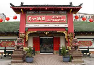 York 360 176 Maxi S Chinese Restaurant York Ings Lane